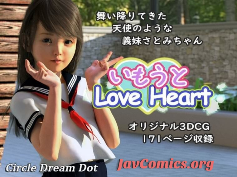 Circle Dream Dot-3DCG Love Heart Video HQコミックとフォトギャラリー変態少女里美