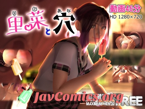 Rina and hole [Ivory Tower] [Cen, JAP,RUS, 720p] 3D-Hentai