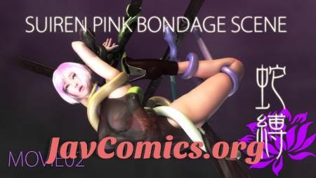 Suiren Pink Bondage Scene video