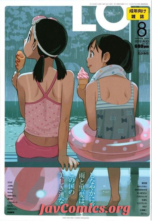 Comic LO 2012-08 - Japan manga コミックエルオー